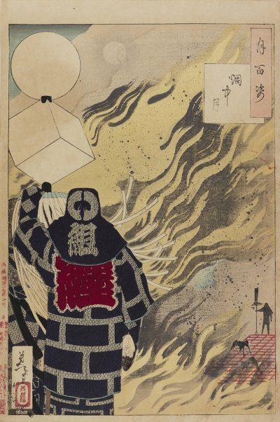 Yoshitoshi Moon and Smoke