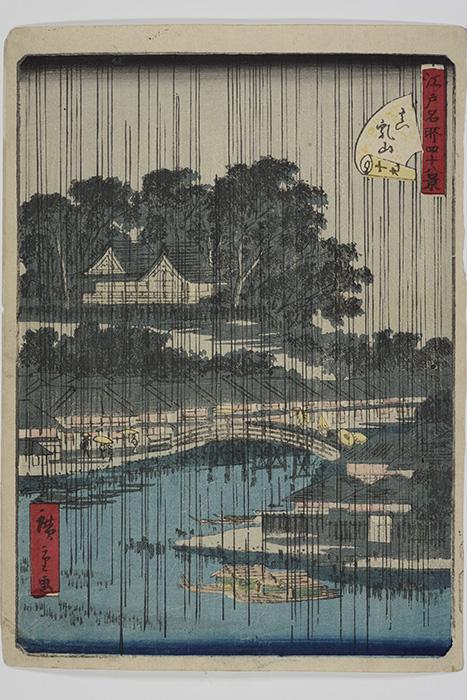 HIROSHIGE II Matsuchiyama