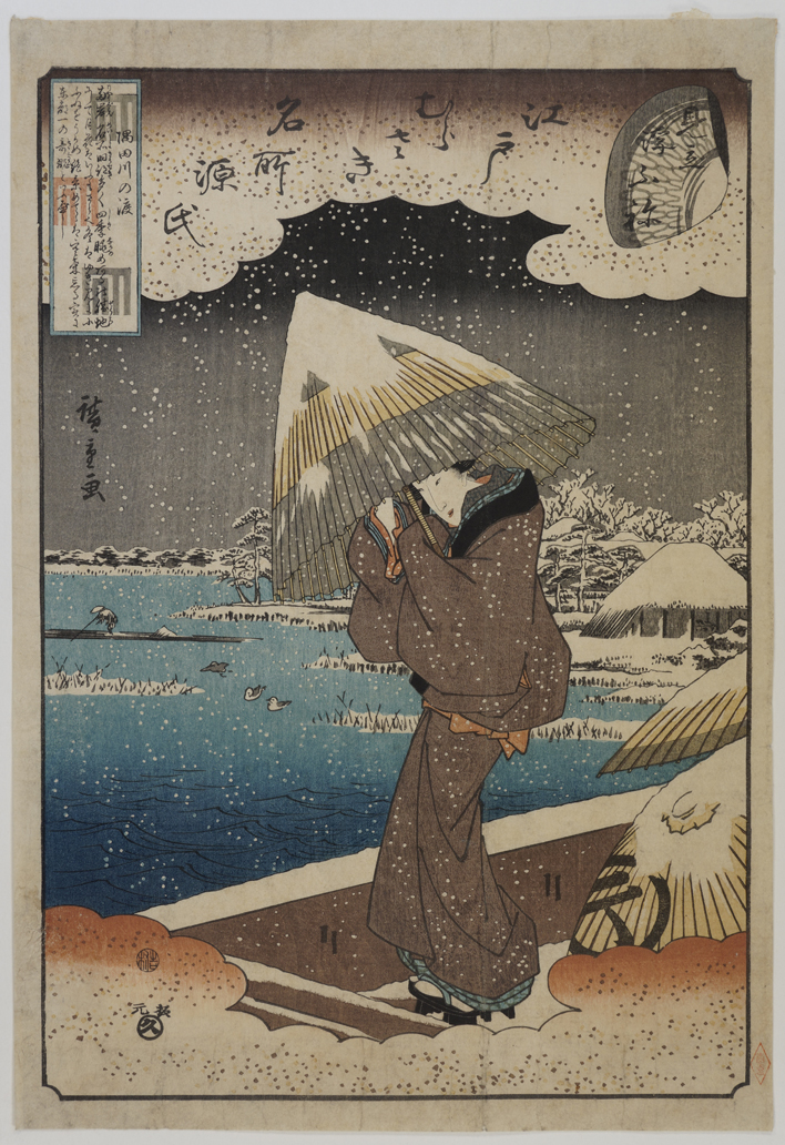 Hiroshige Woman in Snow
