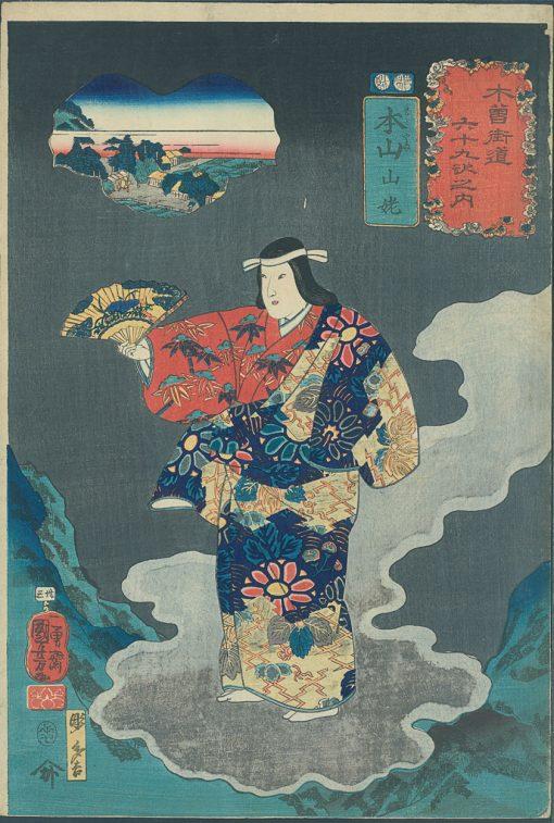 KUNIYOSHI Motoyama