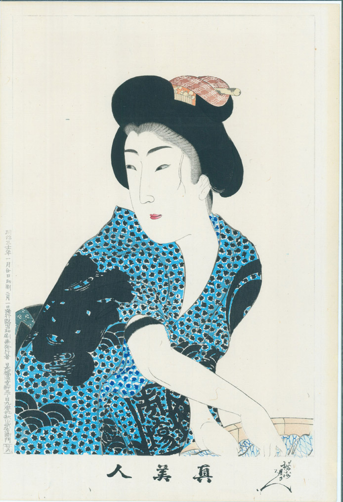 CHIKANOBU Woman with Wash Basin