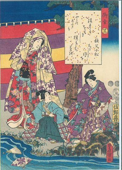 Kunisada Miyuki