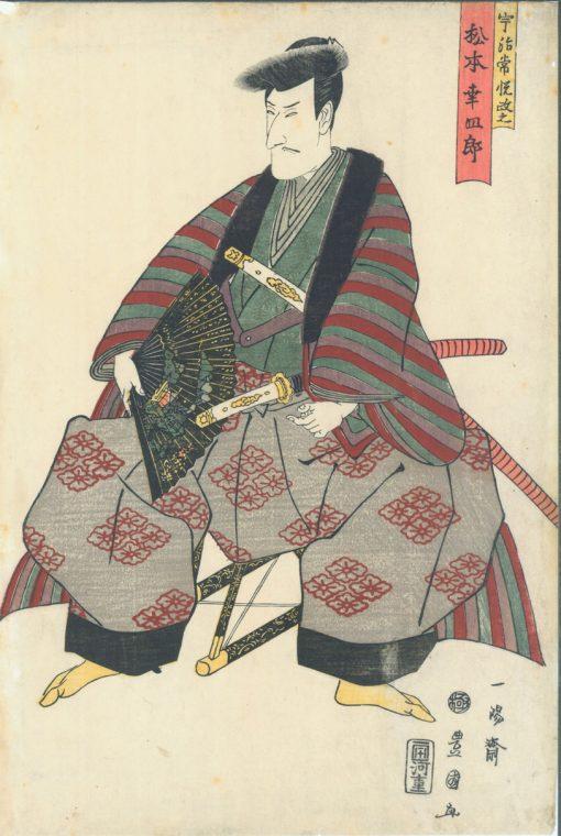 TOYOKUNI Koshiro
