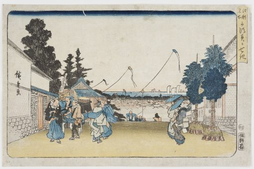 Hiroshige Kasumigaseki