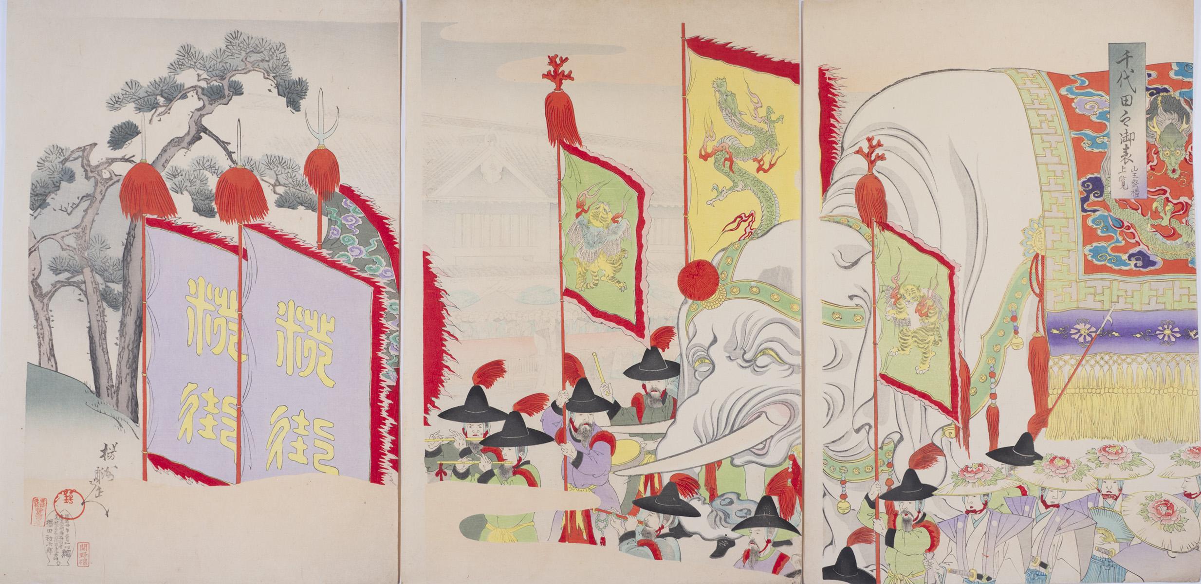 CHIKANOBU- Gift from the Emperor of China