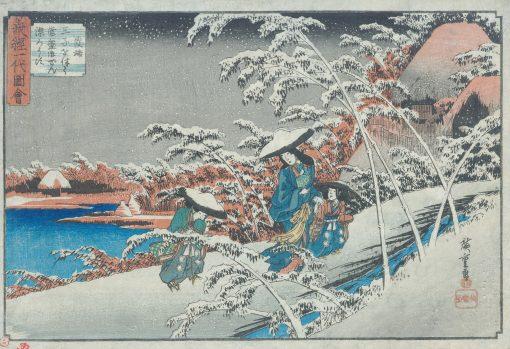 HIROSHIGE Tokiwa Gozen