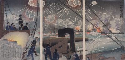 Kiyochika Naval Battle of the Yellow Sea (Yalu River)in Korea (Chôsen Hôtô kaisen no zu)