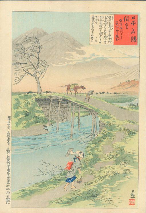 KIYOCHIKA Megoro