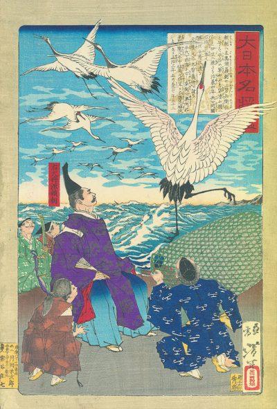 Yoshitoshi Yoritomo